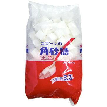 スプーン印 角砂糖 小粒 450g 1袋 229円【三井製糖】