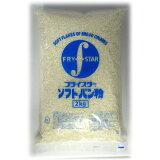 フライスター ソフトパン粉 業務用 2kg