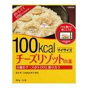 大塚食品 100kcalマイサイズ チーズリゾットの素 1人前 86g 123円×10箱セット 1230円 【 まぜごはんの素 】