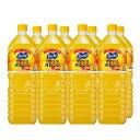 オレンジジュース ペットボトル