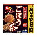山本漢方 ごぼう茶 3g×168包 1箱 【 コストコ Costoco ティーバッグ 】