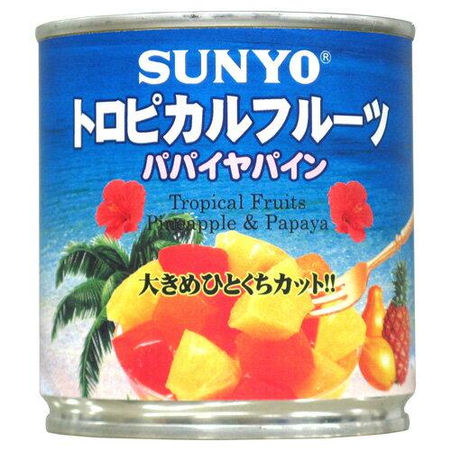 サンヨー トロピカルフルーツ パパイヤパイン 185円×24缶セット 4440円【 缶詰 】