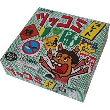 ジャック ツッコミプレートシール 100付き 1000円 【駄菓子 くじ 】【20160322】