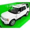 LAND ROVER Discovery 4 White 1/24 WELLY 3612円【ランドローバー ディスカバリー 白 ホワイト ウェリー ミニカー ダイキャストカー SUV オフロード】【151019】【コンビニ受取対応商品】