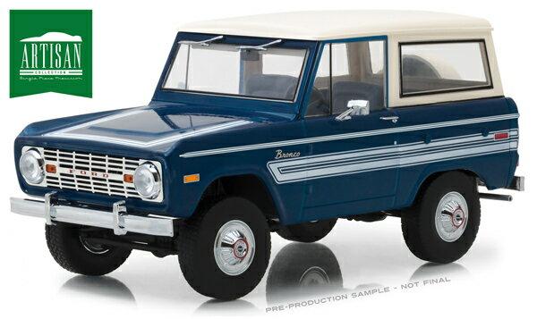 車, ミニカー・トイカー Ford 1976 Bronco Explore Package BL 118 ARTISAN Greenlight 12000 SUV