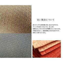 アウトレット商品一部不良(汚れ、ほつれ)イブルCLOUD柄(150×200cm)全12カラー