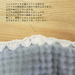3重ガーゼブランケット星と月の刺繍(ミント×グレー)Sサイズ