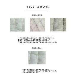 new星の刺繍イブルMサイズ約150×200cm※星が散らばってみえるように刺繍の配置をリニューアル