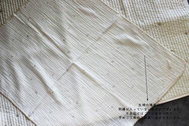 3重ガーゼブランケット星と月の刺繍creamivoryLサイズ