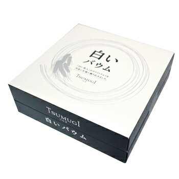 ISHIYA 石屋製菓白いバウム(TSUMUGI)つむぎ《包装・のし対応可能》北海道 お土産 土産 みやげ お菓子 スイーツバウムクーヘン お返し 内祝い お祝い 誕生日祝いギフト プレゼント ご挨拶 お中元 お歳暮
