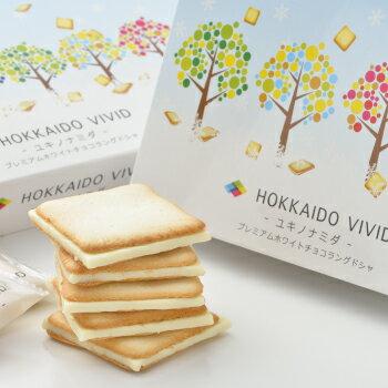 サウザンドHOKKAIDOVIVIDユキノナミダプレミアムホワイトチョコラングドシャ12個「北海道をもっと鮮やかに