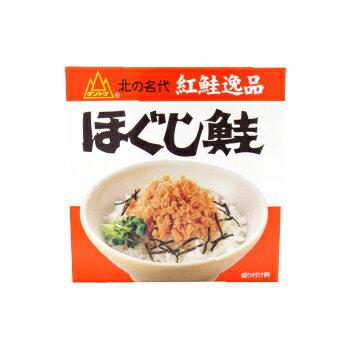 杉野フーズ ダントツほぐし鮭 190g北海道 海の幸 ご飯のおとも 土産 新千歳空港 空の玄関 鮭 サケ フレーク 定番土産