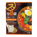 曼荼羅札幌スープカレー《野菜カレー》北海道 / お土産 /