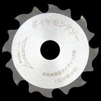 【送料無料】【硬質窯業系サイディングボード用チップソー】ダイヤモンドソー100×81枚