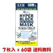 50枚入不織布カケンテスト認証全国マスク工業会こども新快適プリーツマスクウイルス花粉かぜホコリ対策子供子ども使い捨て