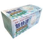 1ケース40枚x40箱不織布個包装カケンテスト認証全国マスク工業会新快適プリーツ普通マスクウイルス花粉かぜホコリ対策使い捨てふつうサイズ