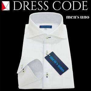 ワイシャツ 長袖ワイシャツ 形態安定 スリムワイシャツ 7サイズ lsuno-1p-ua3【05P12Oct15】