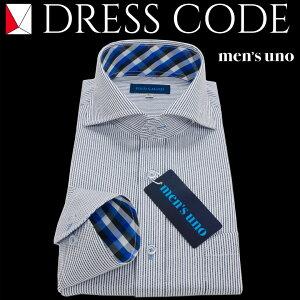 ワイシャツ 長袖ワイシャツ 形態安定 スリムワイシャツ 7サイズ lsuno-1p-ud3【05P12Oct15】