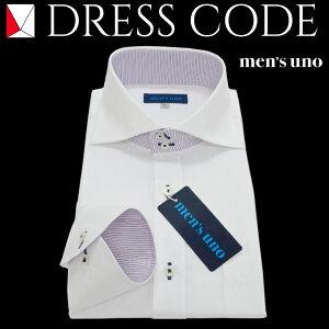 ワイシャツ 長袖ワイシャツ 形態安定 スリムワイシャツ 7サイズ lsuno-1p-ue3【05P12Oct15】