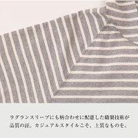 ラグランスリーブにも柄合わせに配慮した縫製技術が品質の証。カジュアルスタイルこそ、上質なものを。
