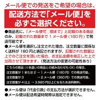 SUWCobraXionTapeBLACK/コブラクションテープ5枚入りBLACK(黒)/NATURAL(ベージュ)/PINK(ピンク)/SKY(水色)CXT-002【メール便可2個まで】
