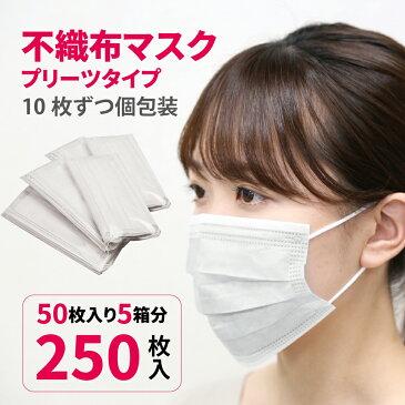 即日出荷可能!不織布マスク(民生用マスク)50枚入り 白色 在庫有り 使い捨て 大人用
