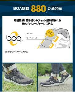 boa_image