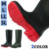 長靴 メンズ ワークブーツ 雨靴 作業 防水 洗車 軽作業 農作業 水作業 雨対策 台風 嵐 ガーデニング PVC素材 シンプルデザイン グリップ性に優れたソール アウトドア 釣り キャンプ 208501