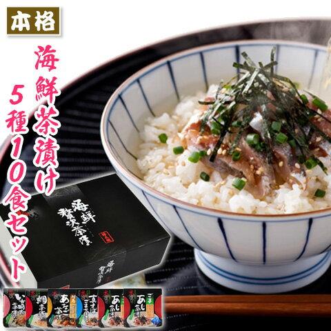 和風惣菜, お茶漬け  510