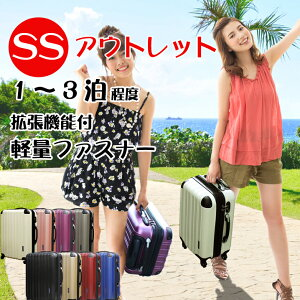 387d2f0deb ... バッグ S サイズ キャリー. ¥4,480. 超軽量 スーツケース アウトレット 訳あり拡張可 マチアップ機能 ABS+PC 鏡面 4輪