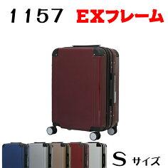 1157 小型