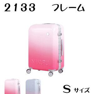 54950128e2 送料込 NAKURU キャリーケース S サイズ かわいい ハード フレーム 軽い 鏡面 ダブルキャスター TSAロック