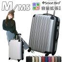 【8%OFFクーポン配布中】 キャリーケース スーツケース ...