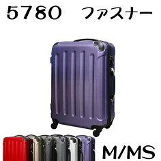 5780/6262 中型