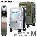 NAKURU キャリーケース Mサイズ スーツケース ソフト
