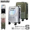 NAKURU キャリーケース Sサイズ スーツケース ソフト