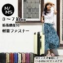 スーツケース キャリーケース キャリーバッグ M MS サイズ 中型 ...
