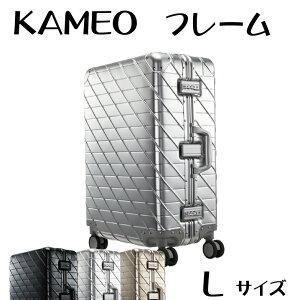 【キャンペーン価格】 最高級 アルミニウム合金製 スーツケース L サイズ 大型 アルミ合金ボディ 8輪キャスター ダイヤル式TSAロック アルミ スーツケース ハード キャリーケース 旅行用トラ