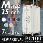 スーツケースMサイズPC100Flying