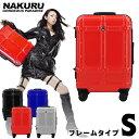 NAKURU キャリーケース Sサイズ 軽量 スーツケース