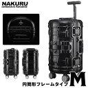 NAKURU キャリーケース Mサイズ 軽量 スーツケース