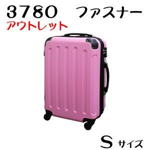 【在庫処分価格】 激安 キャリーケース Sサイズ 格安 キャリーバッグ 小型 超軽量 ファスナー 最大40Lまで拡張OK TSAロック スーツケース トランク 旅行バッグ 旅行かばん 旅行カバン 子供用に