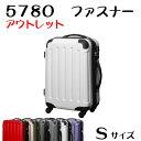 【在庫処分価格】 超軽量 スーツケース S サイズ トランク...