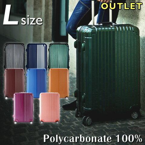 訳あり 激安 スーツケース Lサイズ ポリカーボネート100% 強化アルミフレーム 約90L Wキャスター ダイヤルロック/TSA ハード キャリーケース キャリーバッグ 旅行カバン トランク アウトレット 大型 安い 送料無料/あす楽対応