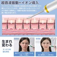 ウォーターピーリング超音波美顔器敏感肌に適用イオン導入イオン導出毛穴・黒ずみ・ニキビ・角栓・汚れ除去男女兼用日本語説明書付き