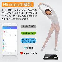 体重計スマホ連動体組成計体脂肪計高精度体重/体脂肪率/水分率/骨量/基礎代謝量/内臓脂肪レベル/BMIなど測定Bluetooth対応ダイエット体重管理肥満予防iOS/Androidアプリで健康管理電池付きスマートスケール