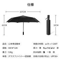 折りたたみ傘ワンタッチ自動開閉傘撥水加工晴雨兼用頑丈な12本骨大きめサイズ収納ポーチ付かさ折り畳み傘男女兼用軽量耐強風日傘