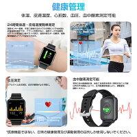 スマートウォッチ体温測定心電監視血圧血中酸素睡眠検測歩数計カロリー消費着信通知アラームIP68防水男女兼用iphone/android日本語説明書