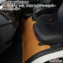 200系 ハイエース ワゴン GL ワイドボディ用 フロントデッキカバー キャメルレザー