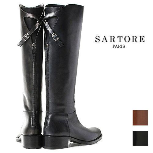 SARTORE サルトル バック ベルト ロング ブーツ SR3000 ...